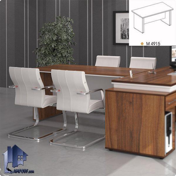 میز کنفرانس سبلان CTN4915 که به عنوان میز کار برای انجام جلسات و مشورت در داخل اتاق کنفرانسی و یا مدیریت و در کنار دکور و تجهیزات اداری استفاده میشود.