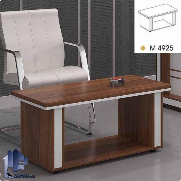 جلومبلی سبلان OfON4925 که با ابعاد مناسب برای پذیرایی در محیط های اداری و اتاق کار و مدیریت و سالن های انتظار طراحی شده و دکور زیبایی را ایجاد میکند.
