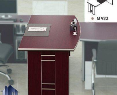 میز معاونت بالو MDN92 که به عنوان یک میز مدیریت در داخل اتاق کار و محیط های اداری و اتاق مدیریتی و معاونتی در کنار دکور و تجهیزات اداری استفاده میشود.