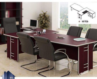 میز معاونت بالو MDN92