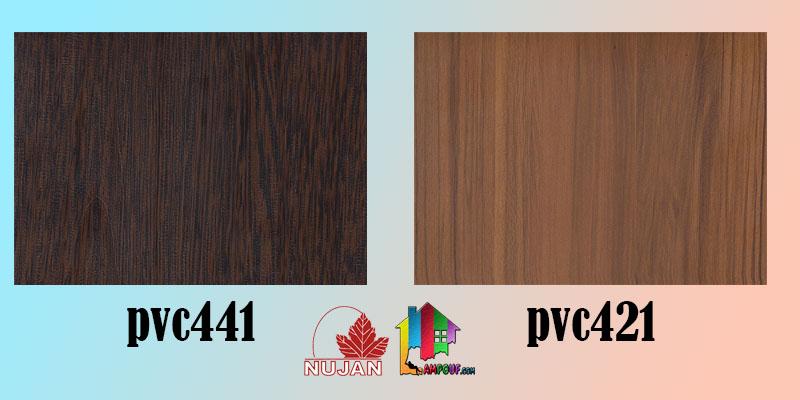 رنگ PVC