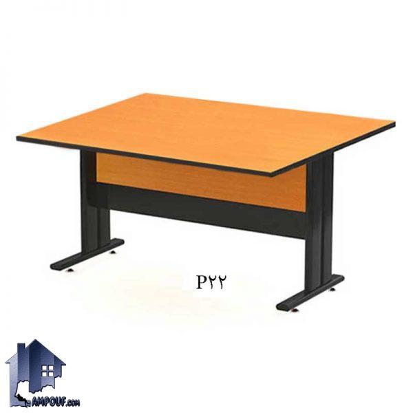 میز کنفرانس اورامان CTNP22 دارای طراحی به صورت پایه فلزی که برای اتاق کار و کنفرانسی و مدیریت برای انجام جلسات در محیط های اداری مورد استفاده قرار میگیرد.