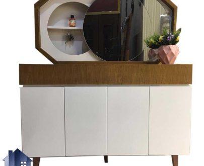 کنسول هرمس DAR101 به عنوان یک دراور و میز آرایش با صفحه چوبی و پایه هایی از جنس چوبی نراد روس برای داخل اتاق خواب و پذیرایی در کنار دکور خانگی قرار میگیرد.