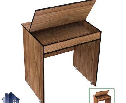 میز محصلی صفحه متحرک STDN44 که با طراحی به صورت کمجا میتواند برای لپ تاپ و به عنوان میز تحریر در منزل و یا مهد کودک مدرسه آموزشگاه مورد استفاده قرار بگیرد.