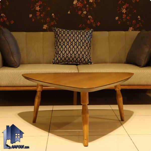 میز جلومبلی دنیس HOAR100 که به عنوان یک میز جلو مبلی پذیرایی و میز عسلی چوبی در کنار دکور خانگی و در قسمت های مختلف منزل و سالن پذیرایی استفاده میشود.