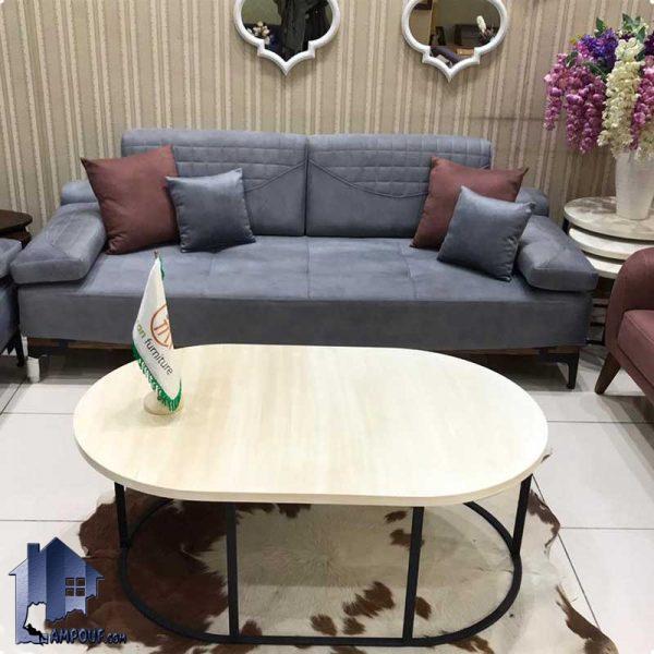 میز جلومبلی آکو HOAR103 با صفحه روکش چوبی و پایه فلزی که به عنوان میز جلو مبلی و پذیرایی در سالن های دکور خانگی و اداری در کنار مبلمان استفاده میشود.