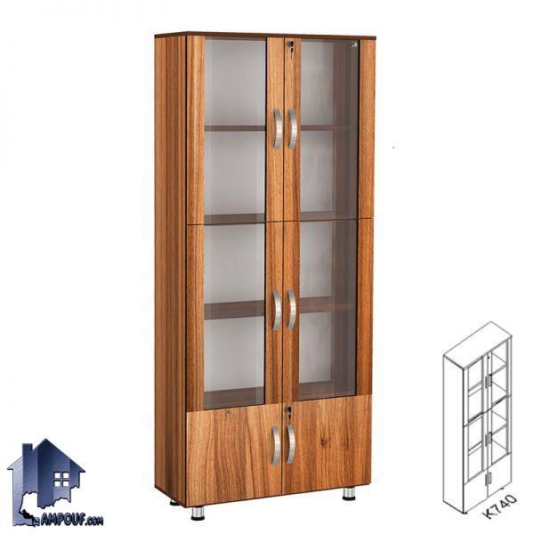 کتابخانه 4 شیشه قابدار BCSN740 با طراحی به صورت ویترین و قفسه و یا کمد بایگانی در شیشه ای که در اتاق کار و در کنار دکور اداری مورد استفاده قرار میگیرد