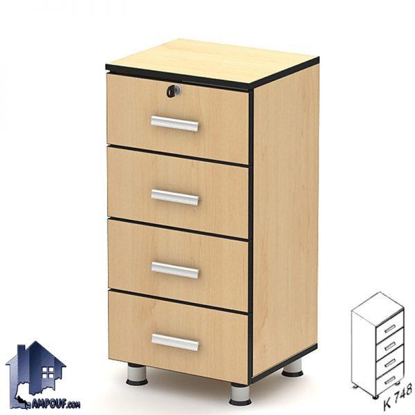 فایل 4 کشو FDN748 با طراحی به صورت دراور و فایلینگ کشو دار که در کنار دکور و تجهیزات اداری در داخل اتاق کار و مدیریت مورد استفاده قرار میگیرد.