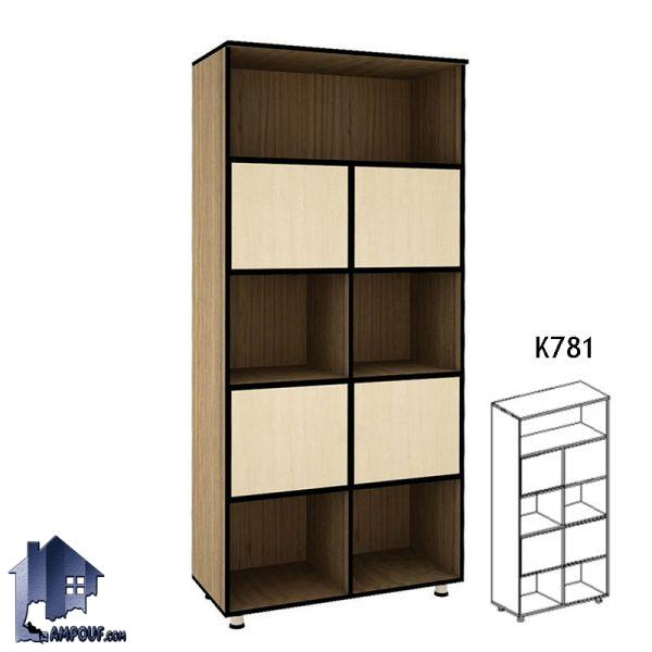 کتابخانه 4 درب مجزا BCSN781 به صورت یک کمد بایگانی قفسه دار و درب دار که میتواند به عنوان ویترین نیز در اتاق کار و در کنار دکور اداری استفاده شود.