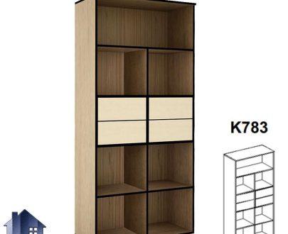 کتابخانه 4 کشو وسط BCSN783 دارای چندین قفسه به صورت ویترین و دارای کشو که میتواند با کاربرد کمد بایگانی در دکور های اداری و در داخل اتاق کار استفاده شود.
