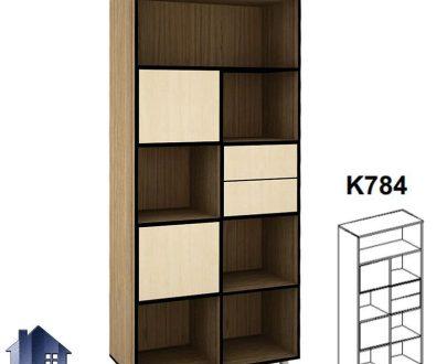 کتابخانه 2 کشو وسط BCSN784 که به صورت کشو دار و قفسه دار به عنوان کمد بایگانی و ویترین برای اتاق کار ساخته شده و در کنار دکور اداری استفاده میشود.