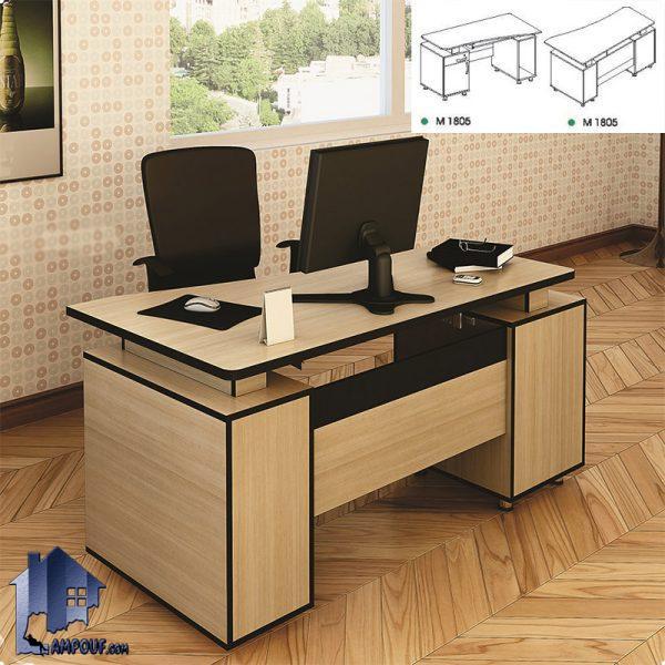 میز کارمندی وندا EDN1805 دارای فایلینگ کشو دار و جای کیس و کیبورد که به عنوان یک میز تحریر و یا میز اداری مدیریتی و کارشناسی در اتاق کار استفاده میشود.