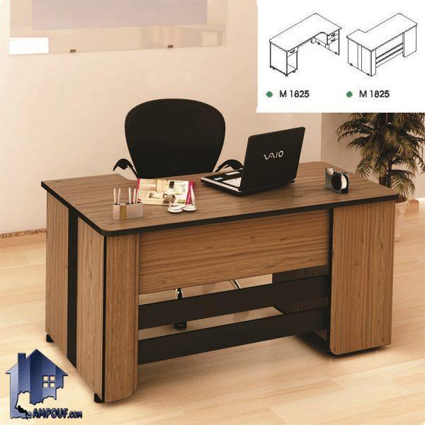میز کارمندی سیمون EDN1825 که با طراحی زیبا به عنوان یک میز اداری و یا حتی تحریر قابل استفاده در اتاق های کار و مدیریت و کارمندی در کنار دکور اداری میباشد.
