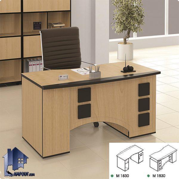 میز کارمندی سامان EDN1830 که میتواند به عنوان یک میز اداری و تحریر و یا کارشناسی در داخل منازل و اتاق کار در کنار دیگر دکور و تجهیزات اداری استفاده شود.