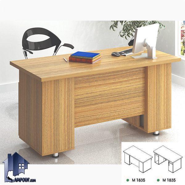 میز کارمندی طرلان EDN1835 که به صورت یک میز کار کارشناسی و یا تحریر و با طراحی زیبا برای اتاق مدیریت در کنار دکور و تجهیزات اداری ساخته شده است.