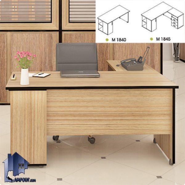 میز کارشناسی پالیزان EDN18 که به عنوان یک میز اداری کارمندی در اتاق کار کارمندان و مدیریت و یا معاونتی در کنار دیگر دکور و تجهیزات مورد استفاده قرار میگیرد