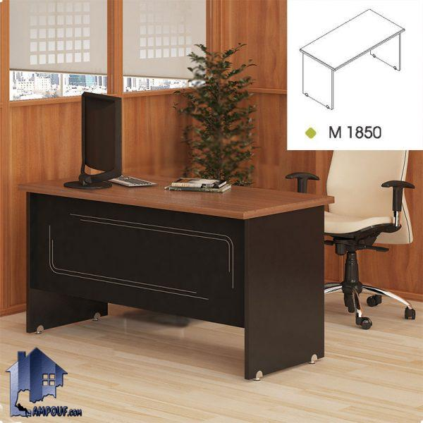 میز کارشناسی سراوان EDN18S که دارای طراحی با صفحه زیبا و منحصر به فرد که به عنوان مسز کارمندی در اتاق کار اداری و یا مدیریت مورد استفاده قرار میگیرد.