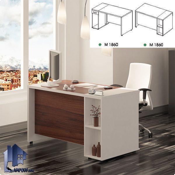 میز کارمندی سنگان EDN1860 که طراحی شده به صورت قفسه دار و فانتزی بوده و میتواند به عنوان یک میز تحریر و کار برای منشی و قسمت کارشناسی اداری استفاده شود.