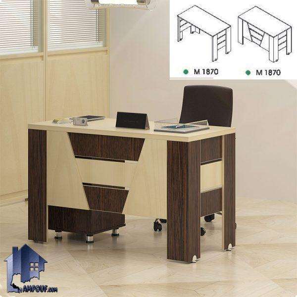 میز کارمندی تیران EDN1870 با ایجاد یک دکور زیبای اداری در داخل اتاق کار به عنوان یک میز کارشناسی و مدیریتی و یا تحریر مورد استفاده قرار میگیرد.