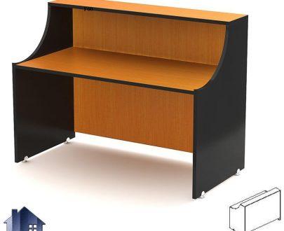 میز کانتر اطلاعات CoDN242 که به عنوان یک میز پیشخوان بانکی و یا منشی در کنار دیگر دکور و تجهیزات اداری در اتاق و محیط کار مورد استفاده قرار میگیرد.