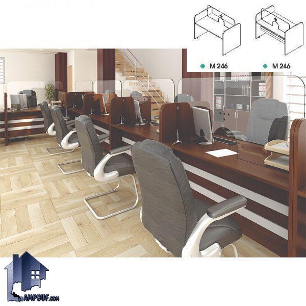 میز کانتر بانکی شیشه ای CoDN246 که به عنوان یک میز پیشخوان در دفاتر پیشخوان و بان ها و اتاق و سالن کار در کنار دکور و تجهیزات اداری استفاده میشود.