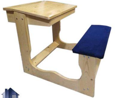 میز نیمکت چوبی محصلی STDK100 ساخته شده به صورت چوبی که برای مهد کودک و مدرسه و آموزشگاه که به عنوان میز تحریر در اتاق خواب کودک و نوجوان استفاده میشود.