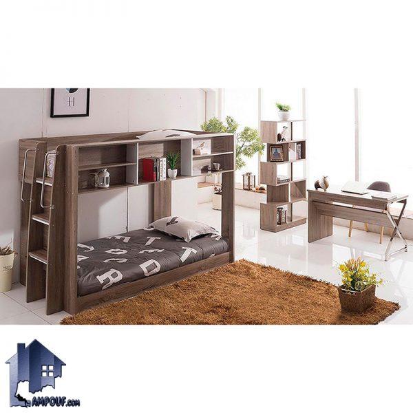 تخت خواب دو طبقه TBJ12