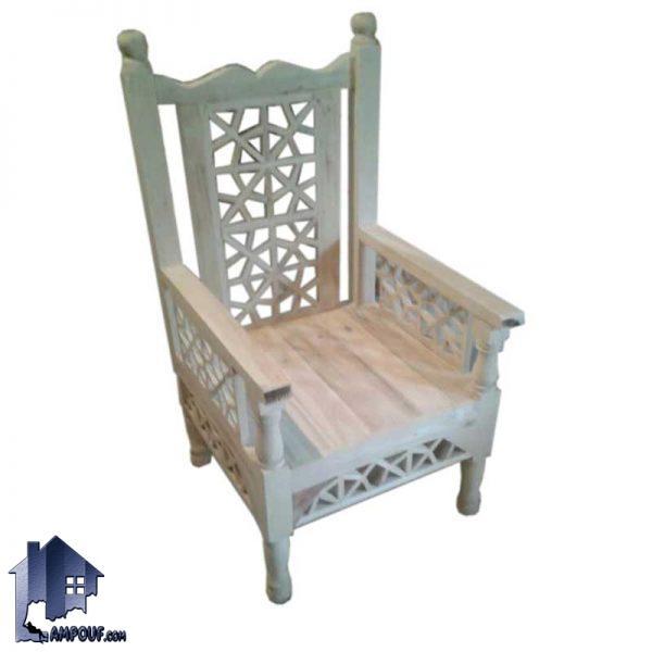 صندلی سنتی 60*60 مدل TRK115 که به عنوان تخت چوبی یک نفره از نوع قهوه خانه ای و باغی که برای منازل و فضای باز و رستوران و سفره خانه های سنتی استفاده میشود.