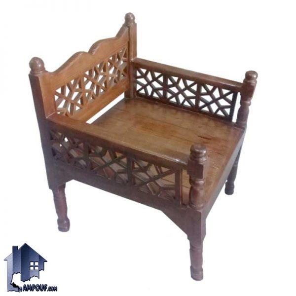 صندلی سنتی 60*60 مدل TRK116 با ظرفیت نشیمن یک نفره به عنوان تخت یکنفره باغی و قهوه خانه ای در منازل و رستوران و سفره خانه سنتی و فضای باز استفاده میشود.