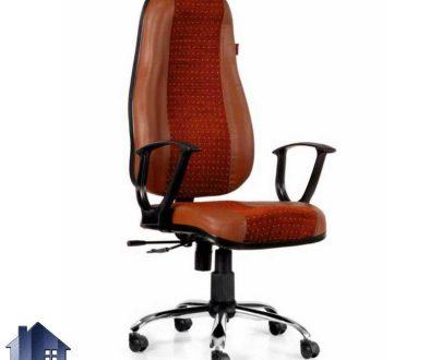 صندلی کارمندی ESN530R دارای مکانیزم تنظیم ارتفاع و گردون با استفاده از پایه چرخدار و جکدار در کنار انواع میز اداری کارشناسی و کامپیوتر و تحریر قرار میگیرد.