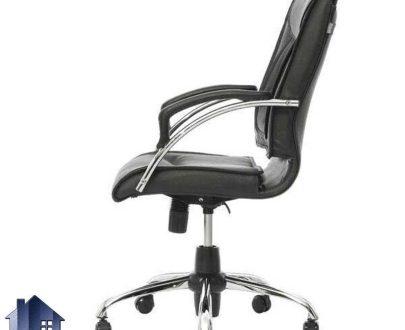 صندلی کارمندی ESN908R