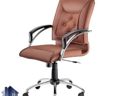 صندلی کارمندی ESN908R دارای مکانیزم گردون با پایه پنجپر چرخدار وجکدار که در کنار انواع میز های اداری و کارشناسی و مدیریتی و تحریر و کامپیوتر قرار میگیرد.