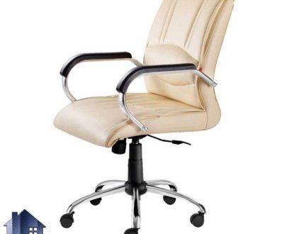 صندلی کارمندی ESN922E دارای پایه جکدار و به صورت پنجپر چرخدار که در کنار انواعی از میز های اداری از نوع کارشناسی و میز تحریر و کامپیوتر استفاده میشود.