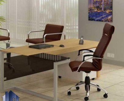 صندلی مدیریتی MSN910E