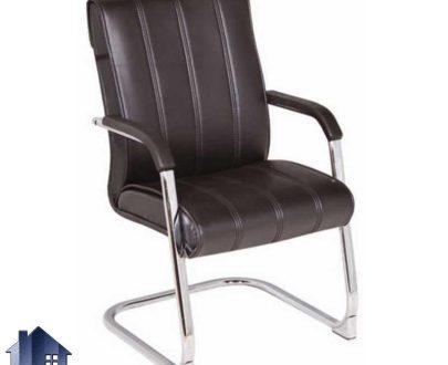 صندلی کنفرانسی WSN530R دارای ساختار به صورت یک صندلی انتظار و مبل اداری که با قرار گیری در کنار انواع میز کنفرانس و جلومبلی دکور اداری زیبا به وجود میآورد.