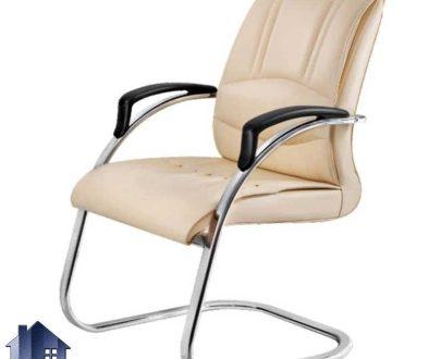 صندلی کنفرانسی WSN913E دارای پایه ثابت که به عنوان مبل اداری و صندلی انتظار در کنار انواع میز های کنفرانس و میز های جلومبلی اداری مورد استفاده قرار میگیرد.