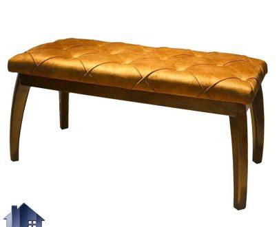 نیمکت BA102 ساخته شده به صورت چوبی با نشیمن لمسه شده و چستر که به عنوان صندلی دو نفره در آشپزخانه و پذیرایی در کنار میز نهارخوری و مبلمان استفاده میشود.