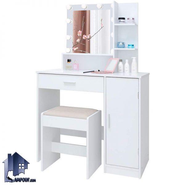 میز آرایش لامپ دار DJ344 به صورت کشو دار و درب دار به همراه قفسه که به عنوان میز توالت چراغ دار در داخل اتاق خواب و در کنار سرویس خواب استفاده میشود.