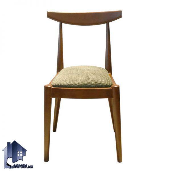 صندلی نهارخوری DSA132