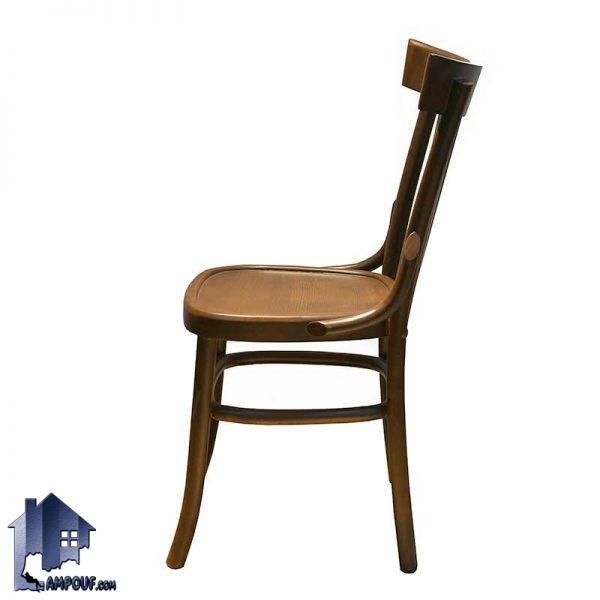 صندلی نهارخوری DSA133