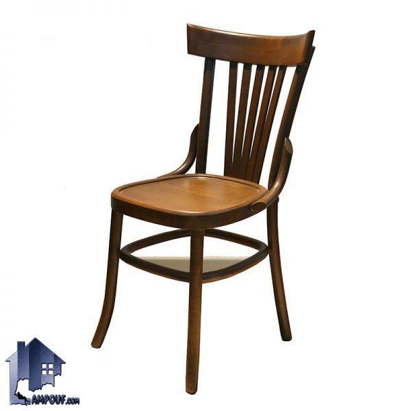 صندلی نهارخوری DSA133 که به عنوان صندلی چوبی غذا خوری و ناهار خوری معروف به لهستانی که در رستوران و کافی شاپ و آشپزخانه و پذیرایی مورد استفاده قرار میگیرد.