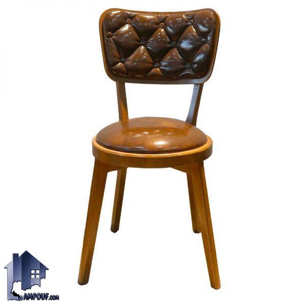 صندلی نهارخوری DSA134