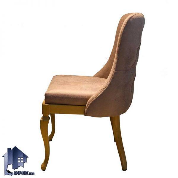 صندلی نهارخوری DSA136