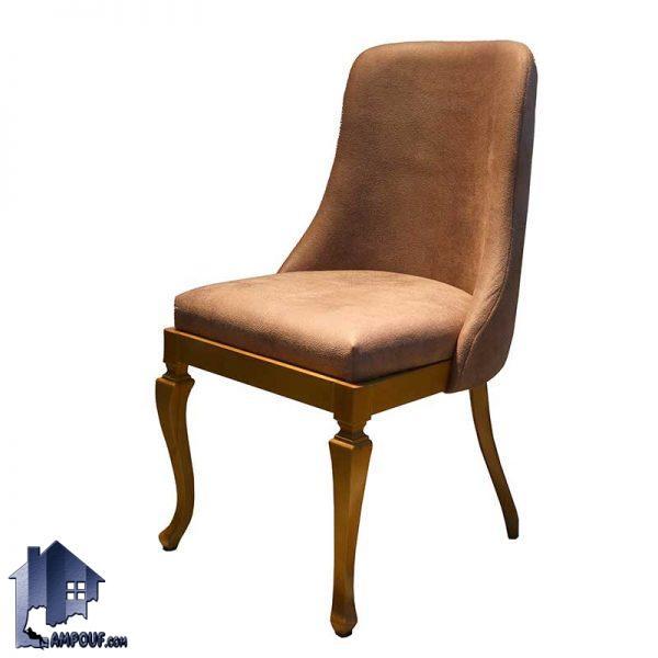 صندلی نهارخوری DSA136 به عنوان صندلی میزبان در کنار مبلمان و در کنار میز چوبی غذا خوری و ناهار خوری در رستوران پذیرایی کافی شاپ و آشپزخانه استفاده میشود