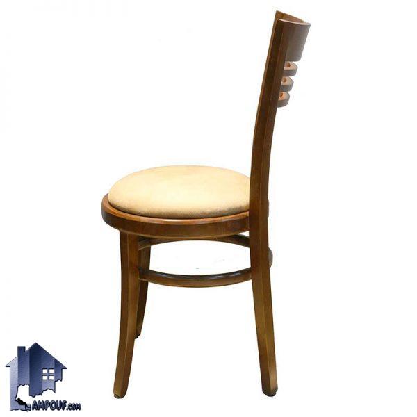 صندلی نهارخوری DSA138