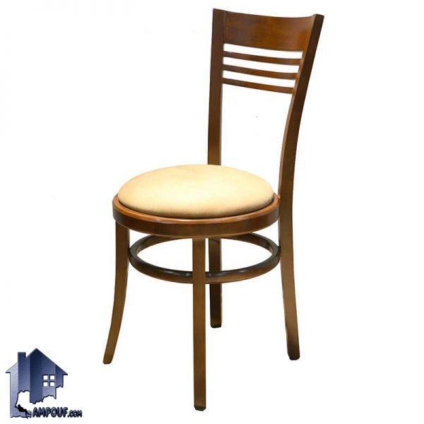 صندلی نهارخوری DSA138 به صورت چوبی با نشیمن فوم دار در کنار میز ناهار خوری و غذا خوری در رستوران و کافی شاپ و پذیرایی و آشپزخانه مورد استفاده قرار میگیرد.