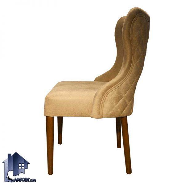 صندلی نهارخوری DSA139