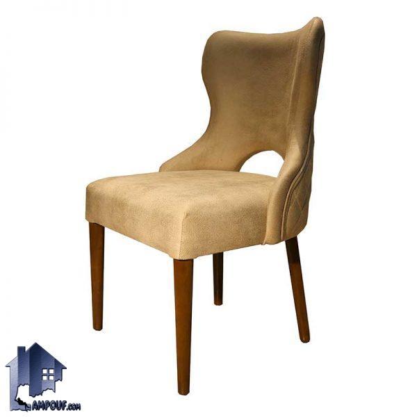 صندلی نهارخوری DSA139 با طراحی لمسه شده و به صورت چستر که در کنار میز ناهار خوری و غذا خوری در آشپزخانه و پذیرایی و رستوران و کافی شاپ استفاده میشود.