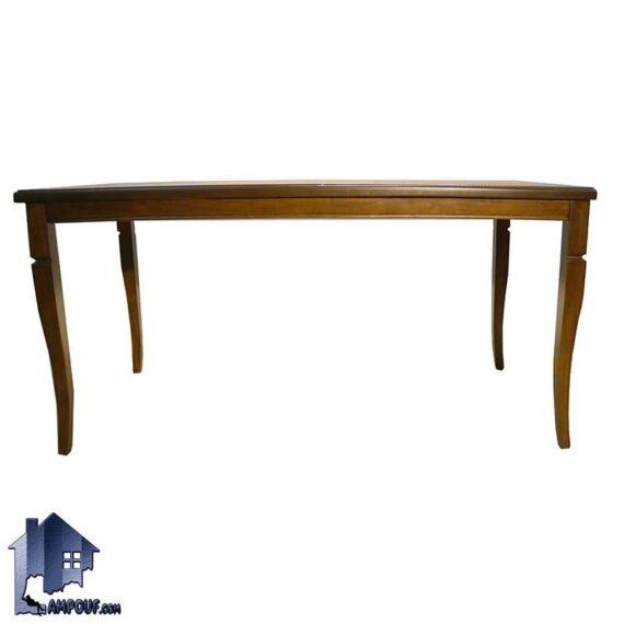میز نهارخوری DTB51 به صورت کاملا چوبی که به عنوان میز غذا خوری و ناهار خوری در رستوران و کافی شاپ و آشپزخانه و پذیرایی در منزل و ویلا مورد استفاده قرار میگیرد.