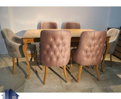 ست میز نهارخوری DTB58 دارای صندلی غذا خوری و ناهار خوری چوبی و مبلی به صورت چستر که در آشپزخانه و پذیرایی و رستوران و کافی شاپ مورد استفاده قرار میگیرد.